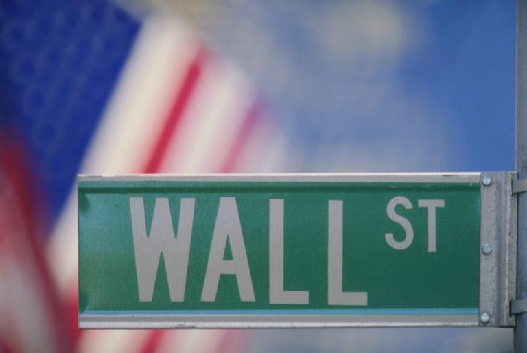 Wall Street: Κέρδη στην πρώτη συνεδρίαση της χρονιάς | Newsit.gr