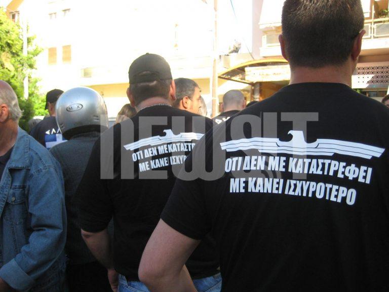 Διπλή επίθεση της Χρυσής Αυγής σε Περιστέρι και Πετρούπολη καταγγέλει η ΑΝΤΑΡΣΥΑ  – ΦΩΤΟ | Newsit.gr