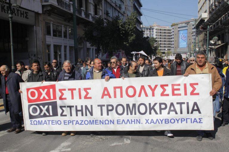 Μετά από 220 ήμερες απεργίας κρίθηκε παράνομη | Newsit.gr