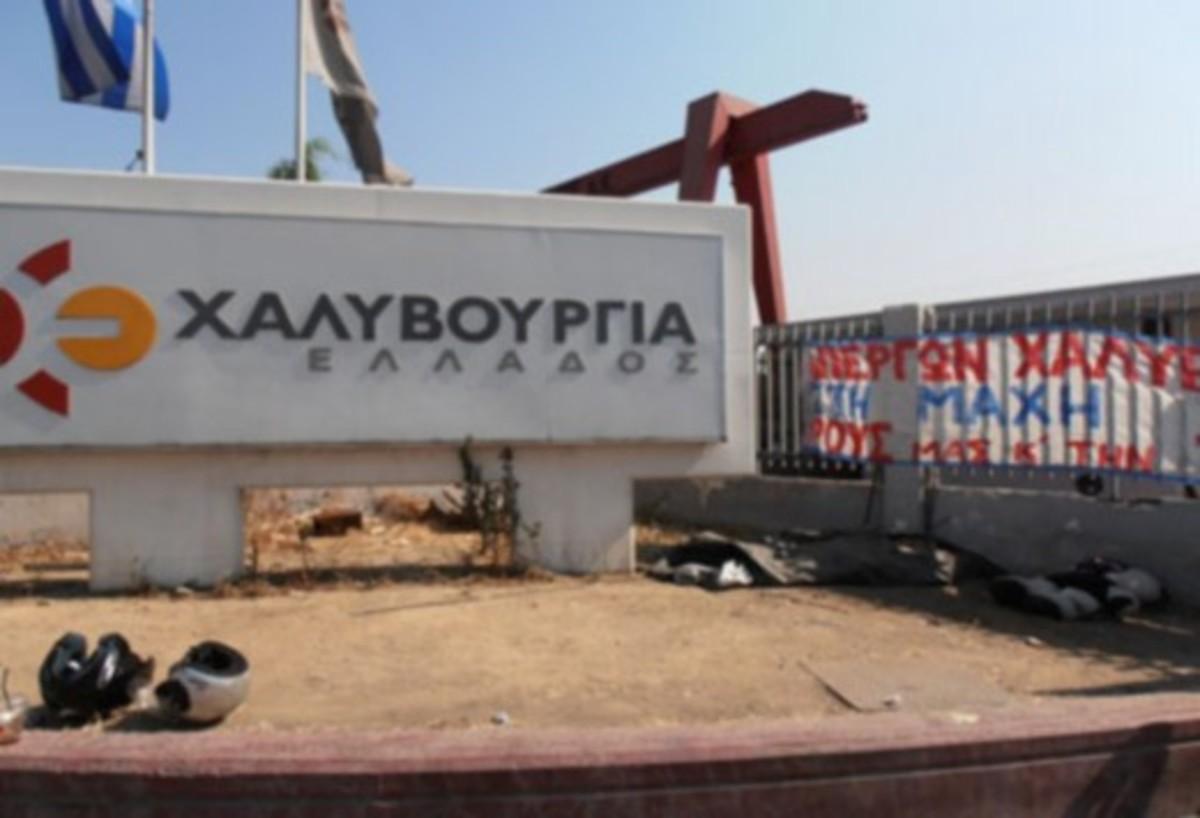 Ο υπ.Εργασίας με τους απεργούς της Ελληνικής Χαλυβουργίας | Newsit.gr