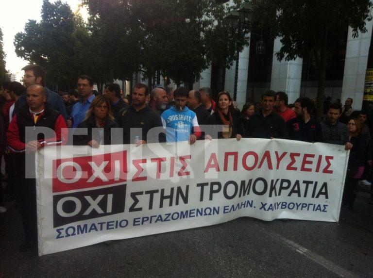 Άκαρπη η συνάντηση των εργαζομένων της Ελληνικής Χαλυβουργίας με τον Κουτσούκο | Newsit.gr