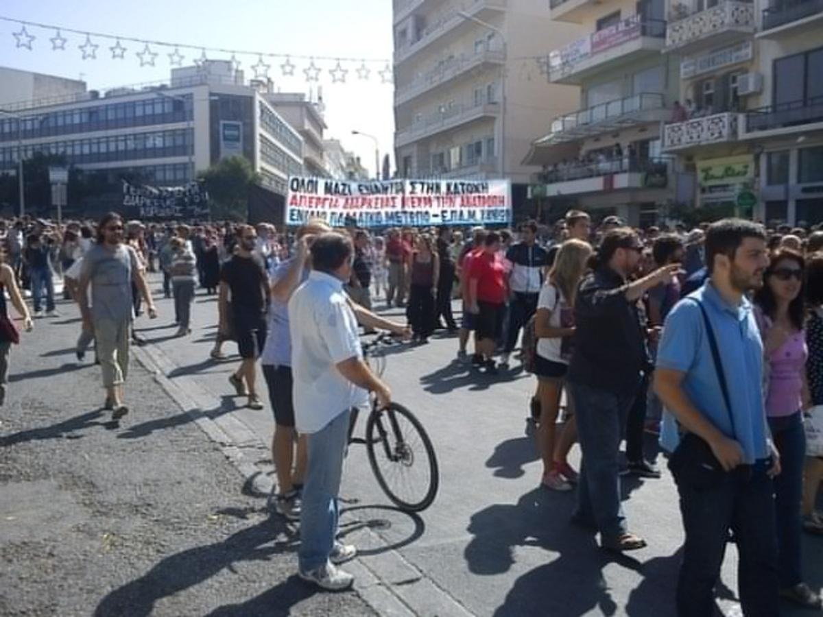 Χανιά: Με δύο συγκεντρώσεις η σημερινή 24ωρη απεργία | Newsit.gr