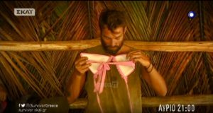 Survivor τρέιλερ 6/4: Τι θα δούμε στο αποψινό επεισόδιο