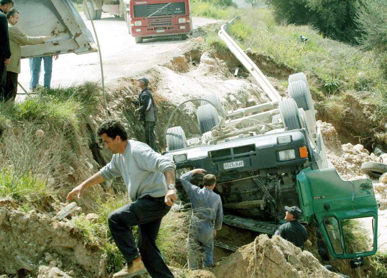 Πήλιο: Αυτοκίνητο έπεσε σε χαράδρα!   Newsit.gr