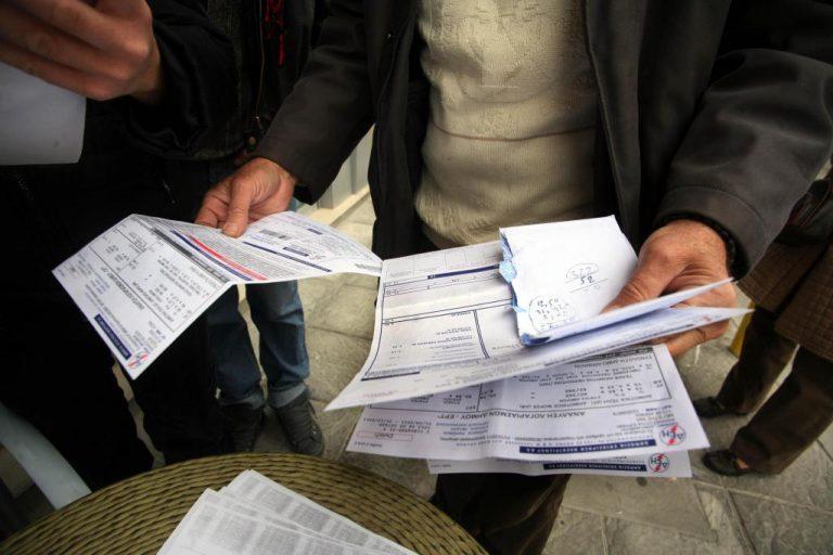 Χαλκίδα: Πάνω από χίλιες οικογένειες δεν πλήρωσαν το χαράτσι | Newsit.gr