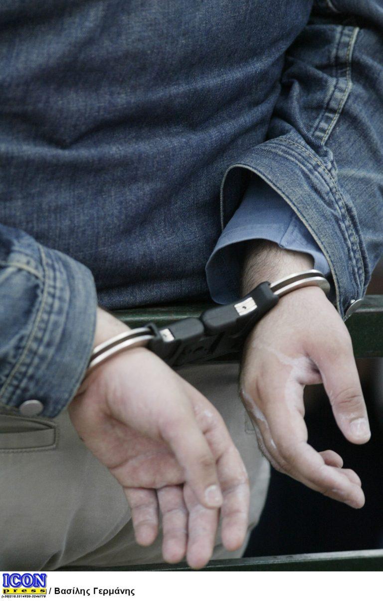Μαθητές με όπλα και κλεμμένες μηχανές | Newsit.gr