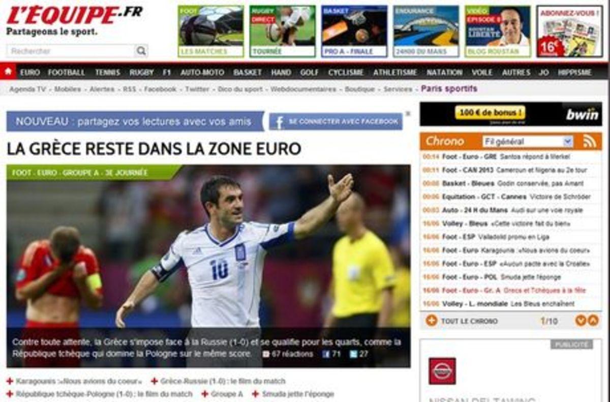 Τα ξένα ΜΜΕ για την Εθνική – «This is Sparta» | Newsit.gr