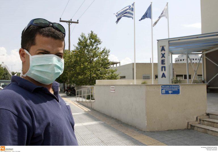 Θεσσαλονίκη: Τα χρέη αφήνουν το ΑΧΕΠΑ χωρίς φάρμακα! | Newsit.gr