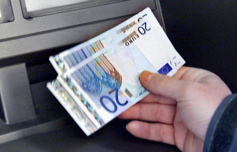 Επίδομα ανεργίας για ελεύθερους επαγγελματίες και αυτοαπασχολούμενους | Newsit.gr