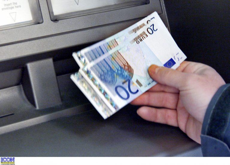 Άρχισαν οι κατασχέσεις τραπεζικών λογαριασμών για χρέη στο Δημόσιο! | Newsit.gr