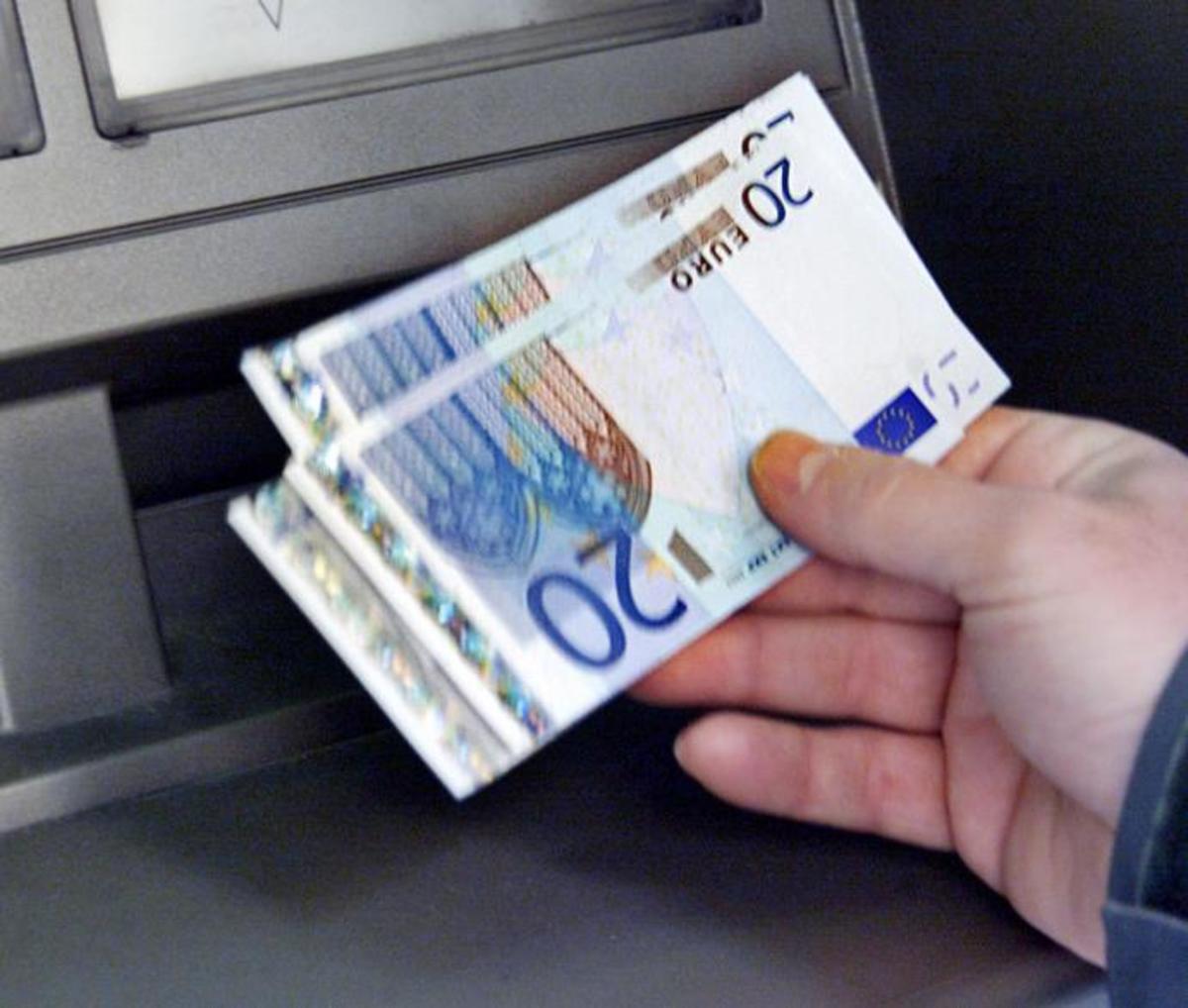 Δώρο και σύνταξη σήμερα για τους ασφαλισμένους του ΟΓΑ | Newsit.gr