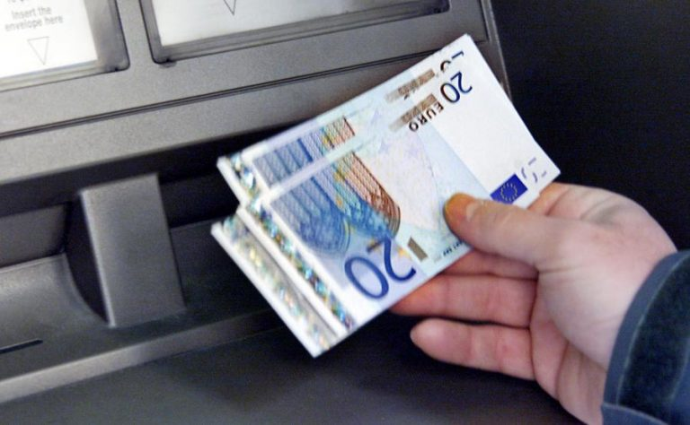 Έκτακτη εισφορά σε όσους πήραν μεγάλο εφάπαξ! | Newsit.gr