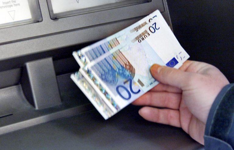 Ο ένας στους πέντε δεν πλήρωσε την εφορία | Newsit.gr