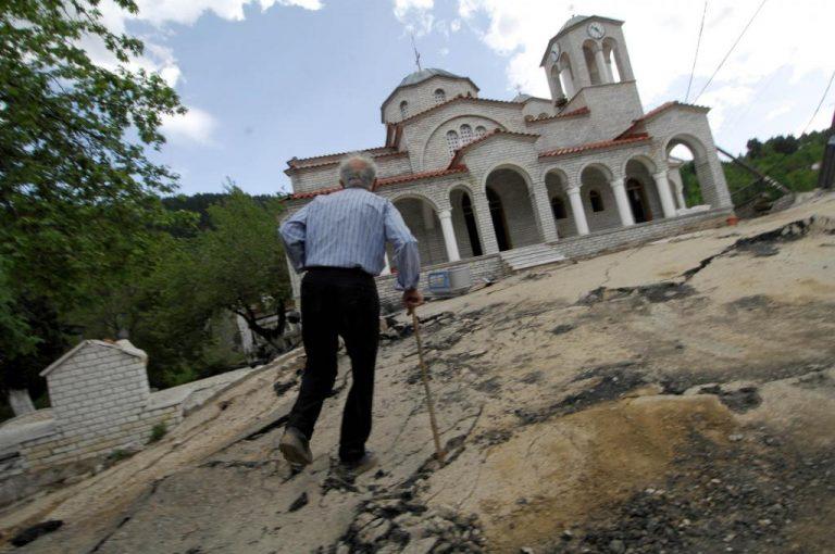 Η γη «καταπίνει» ολόκληρο χωριό – Συγκλονιστικές ΦΩΤΟ | Newsit.gr