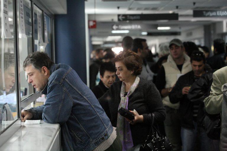 Ξηλώνονται οι διευθυντές εφοριών | Newsit.gr