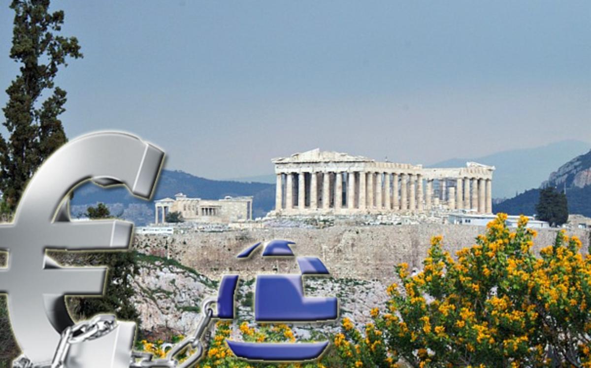 Οι Έλληνες δεν πιάνουν το στόχο τους» | Newsit.gr