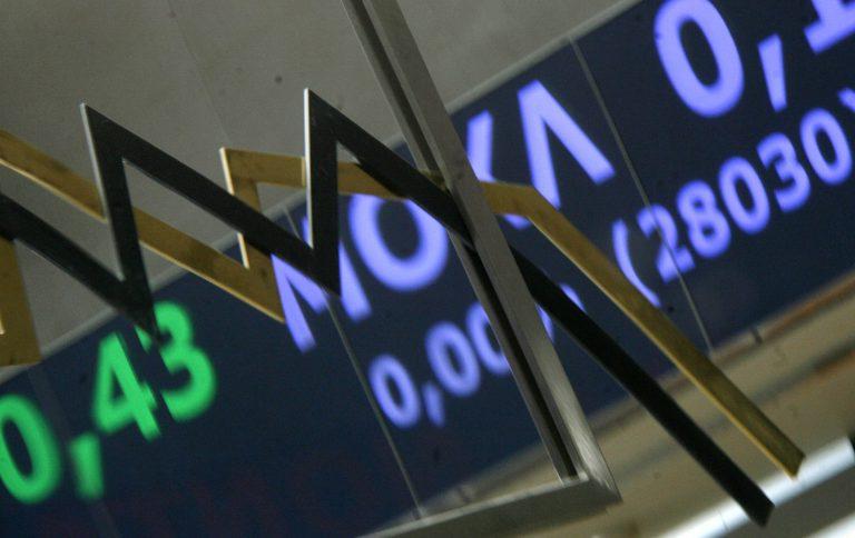 Άντεξε τις πιέσεις το ΧΑ και έκλεισε θετικά | Newsit.gr