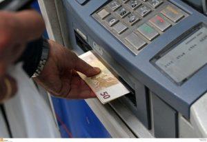 Αναζητείται λύση για τις τραπεζικές συναλλαγές των τυφλών