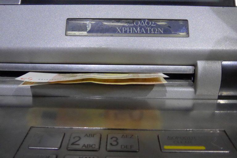 Καταθέσεις: Κατασχέσεις λογαριασμών καθημερινά – Ποιοι κινδυνεύουν | Newsit.gr
