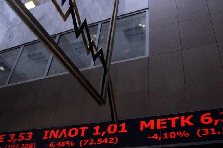 Οριακές απώλειες για το Χρηματιστήριο | Newsit.gr