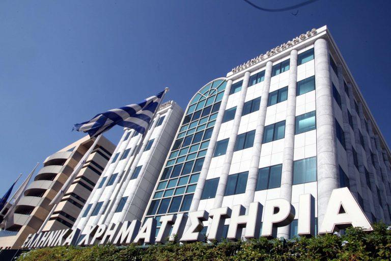 Με άνοδο 3,17%  έκλεισε το Χρηματιστήριο | Newsit.gr