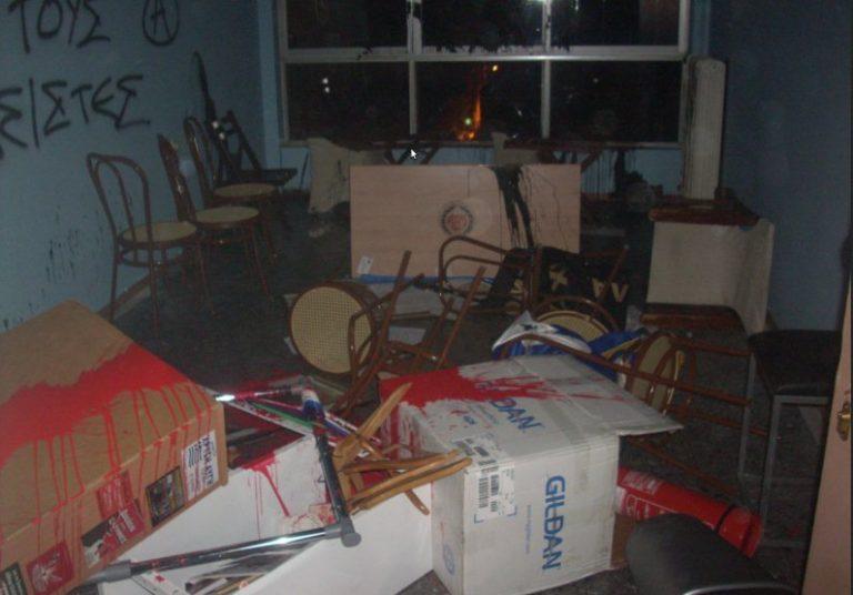 Βόλος: Ανέλαβαν την ευθύνη για τα σπασμένα γραφεία της Χρυσής Αυγής | Newsit.gr