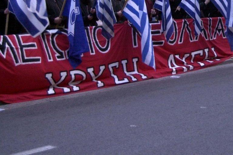 Άρτα: «Ανεπιθύμητη η Χρυσή Αυγή»   Newsit.gr