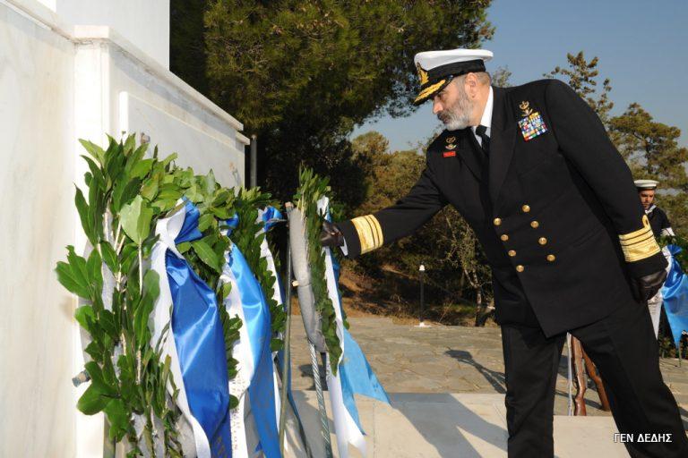 Στο Ναυτικό Νοσοκομείο εισήχθη ο Α/ΓΕΝ Κ.Χρηστίδης   Newsit.gr