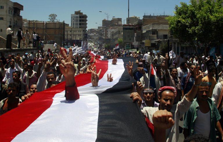 Το Συμβούλιο Ασφαλείας συνεδριάζει για την κρίση στην Υεμένη | Newsit.gr
