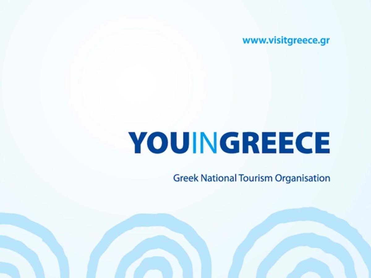 Τ' άκουσε το CNN για την ειρωνεία στο νεο σλόγκαν της Ελλάδας! | Newsit.gr