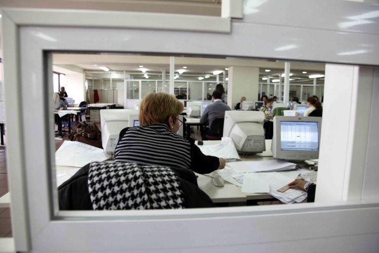 Με ομόλογα το εφάπαξ των δημ.υπαλλήλων | Newsit.gr