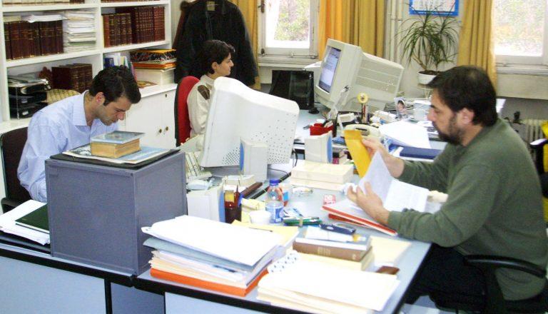 Χάνουν ως και 2.100 ευρώ το χρόνο οι ιδιωτικοί υπάλληλοι | Newsit.gr