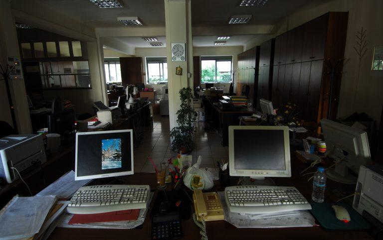 Προσφυγή – μαμούθ της ΑΔΕΔΥ κατά της διαθεσιμότητας των δημοσίων υπαλλήλων | Newsit.gr