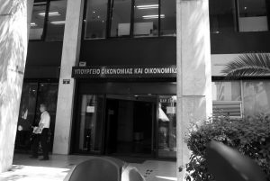Συναγερμός για «ύποπτη» μοτοσικλέτα στο υπουργείο Οικονομικών