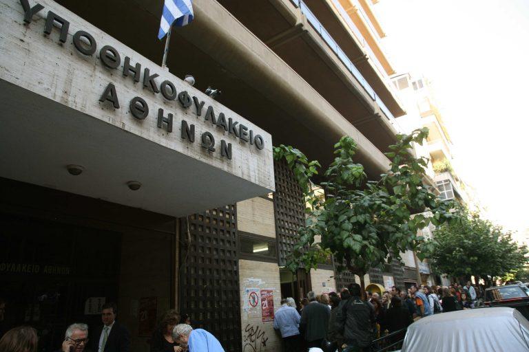 Υποθηκοφύλακες προσέφυγαν στο ΣτΕ κατά της υπουργικής απόφασης για τις εργασιακές σχέσεις   Newsit.gr
