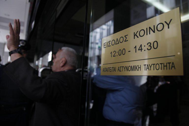 Λευκή απεργία σε πολλά υπουργεία | Newsit.gr