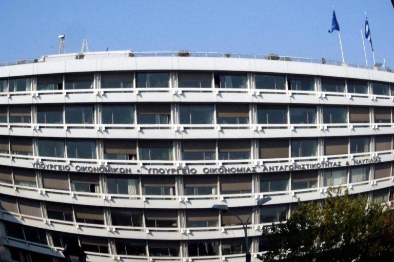 Να καταγραφούν όλα τα δημόσια κτίρια ζητά ο πρωθυπουργός – Πληρώνουμε 170 εκατ. ευρώ σε ενοίκια! | Newsit.gr