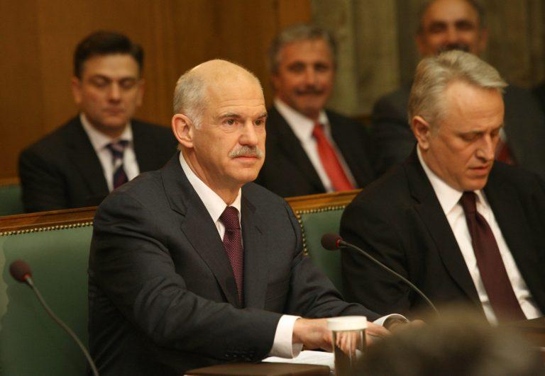Πρόγραμμα για 23 δισ ευρώ μέσα σε 3 χρόνια | Newsit.gr