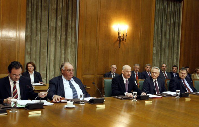 Παπανδρέου στο υπουργικό: Δεν θα ζητήσουμε από κανέναν βοήθεια | Newsit.gr