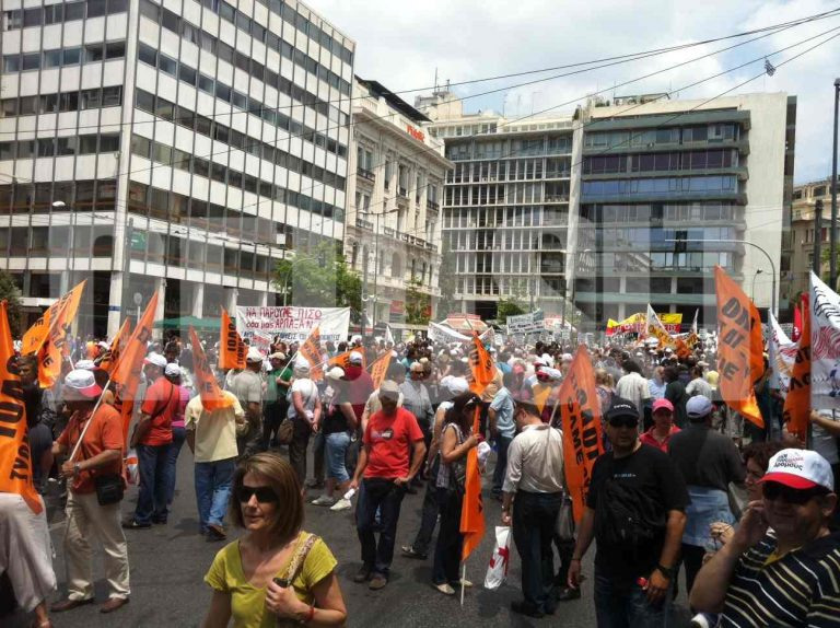 Μικρή συμμετοχή στο συλλαλητήριο της ΓΣΕΕ – ΑΔΕΔΥ   Newsit.gr