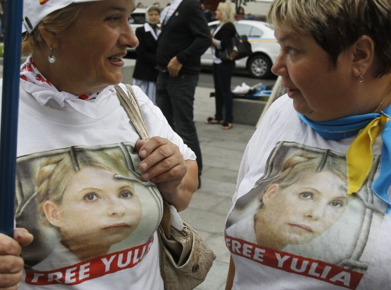 Αναβλήθηκε και πάλι για τις 23 Ιουλίου η δίκη της Τιμοσένκο | Newsit.gr