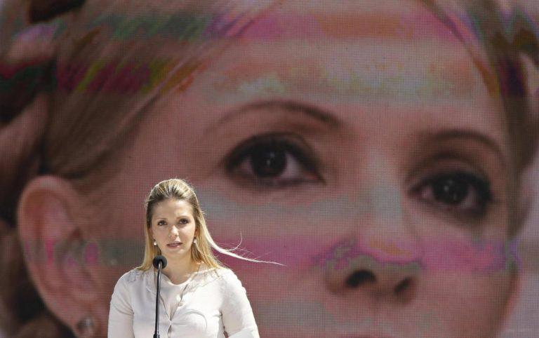 Η Γιούλια είχε επισκεπτήριο! | Newsit.gr