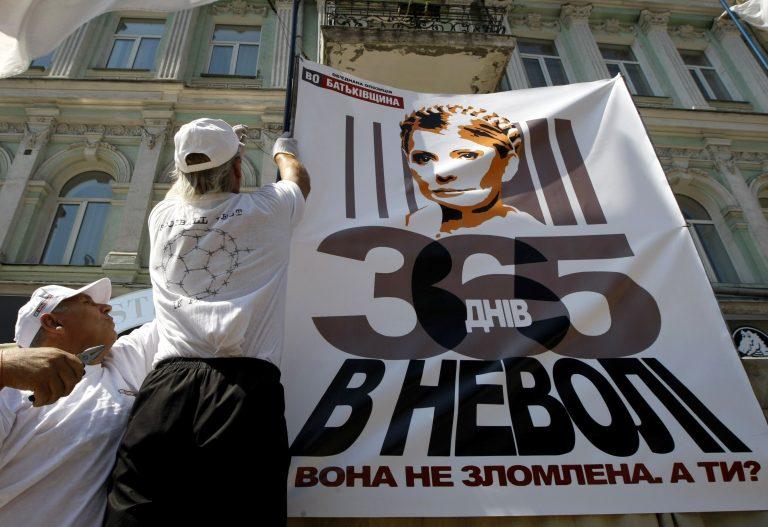 Κατηγορίες ακόμη και για δολοφονία θα απαγγελθούν στην Τιμοσένκο | Newsit.gr