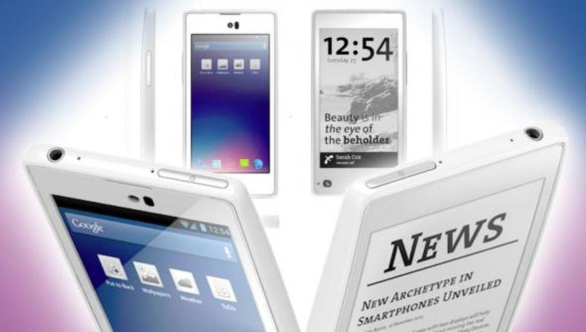 Αυτό είναι το πρώτο smartphone με δύο οθόνες! | Newsit.gr