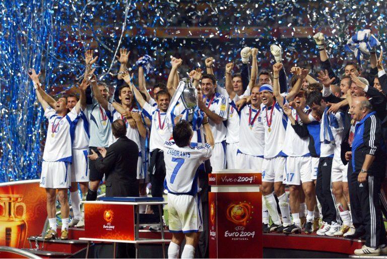 Σαν να ήταν χθες – 7 χρόνια από το «έπος» της Πορτογαλίας | Newsit.gr