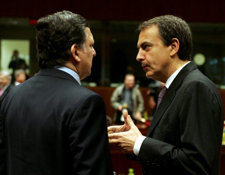 Ισπανία: μείωση της ανεργίας για τέταρτο συνεχή μήνα | Newsit.gr