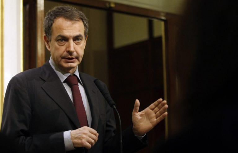Πρόγραμμα μεγάλης λιτότητας και στην Ισπανία | Newsit.gr