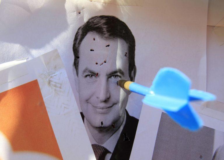 Πολιτική αμφισβήτηση για τον Θαπατέρο   Newsit.gr