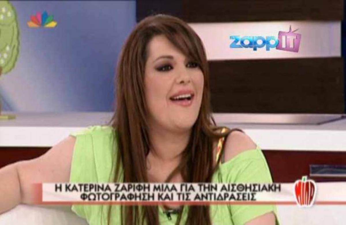 Πώς αντέδρασαν οι γονείς της Κατερίνας Ζαρίφη για την αισθησιακή της φωτογράφιση; | Newsit.gr