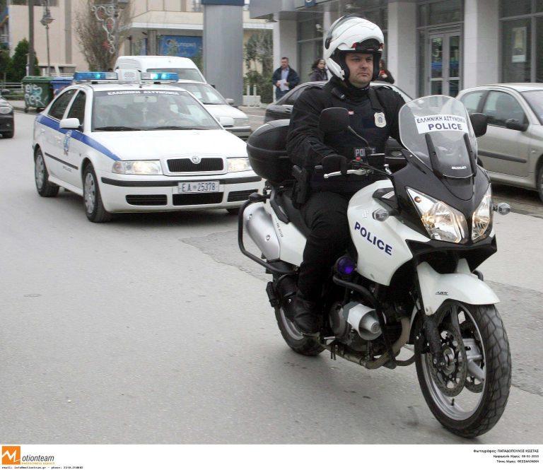 Τον … πήγαν βόλτα οι απαγωγείς | Newsit.gr